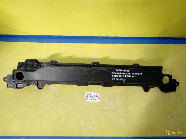 Hyundai Genesis Усилитель заднего бампера