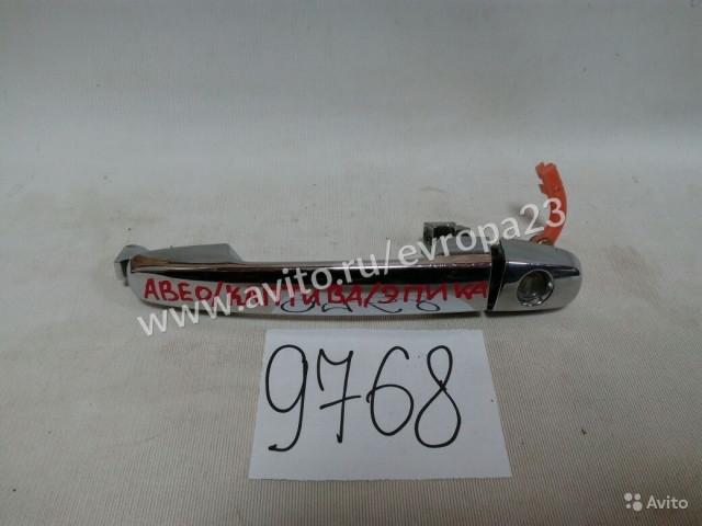 Chevrolet Aveo Captiva Epica Ручка двери передняя