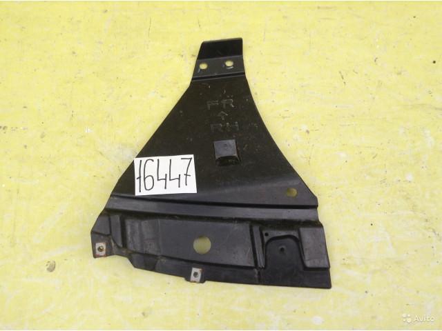 Nissan Patrol Y62 Крепление заднего бампера