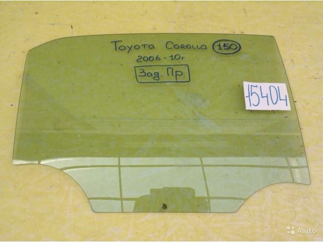 Toyota Corolla 150 Стекло заднее правое