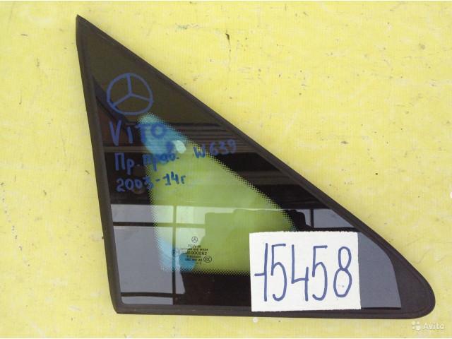 Mercedes Vito W639 Стекло переднее правое