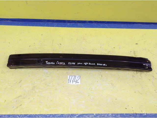 Toyota Camry 50 55 Усилитель переднего бампера