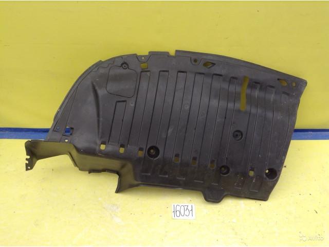 Honda CR-V Пыльник Защита задняя