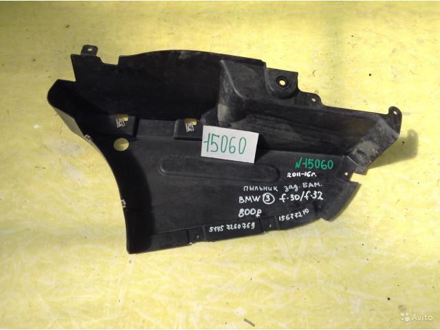 BMW 3 F30 F32 Пыльник заднего бампера