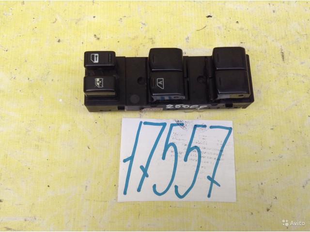 Nissan Teana J32 блок управления стеклоподёмниками