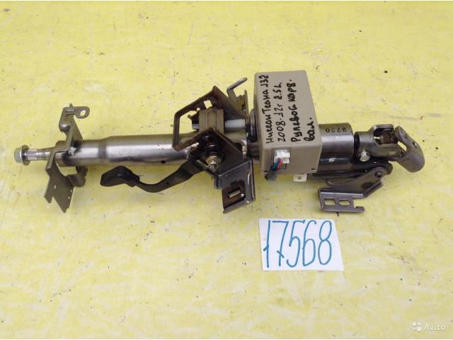 Nissan Teana J32 2,5л Рулевой вал